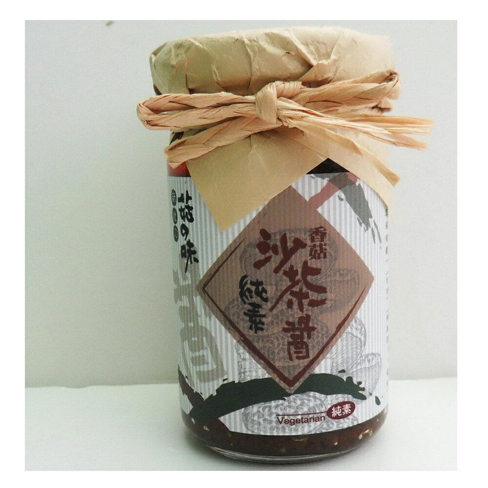【新社農會】香菇沙茶醬-100g-瓶 (3瓶一組)