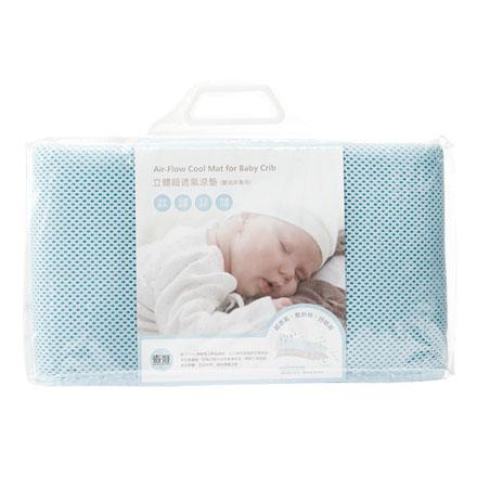 【悅兒樂婦幼用品?】奇哥 立體超透氣涼墊-嬰兒床專用 (吸濕排汗布)