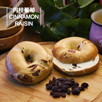 貝果-肉桂葡萄 / Cinnamon Raisin 119g