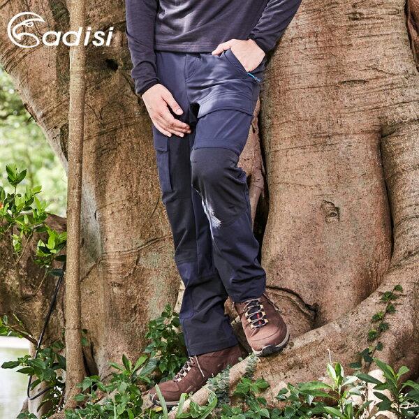 ADISI男Cordura彈性耐磨拼接長褲AP1621072(S~2XL)城市綠洲專賣(萊卡、耐撕裂、輕量柔軟、保暖)