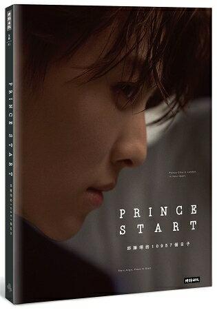 Prince Start:邱勝翊的10957個日子(限量典藏版:王子親筆簽名+寫真珍藏卡組) 0
