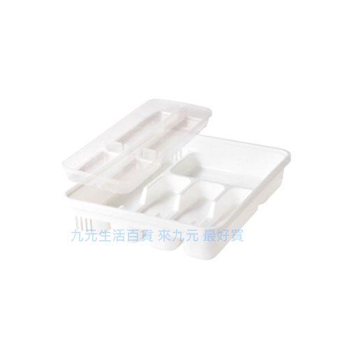 ~九元 ~聯府 KLC~102 大美式雙層餐具盒 KLC102