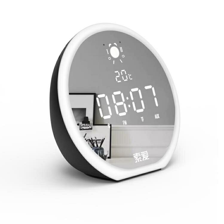 索愛E19無線藍芽音箱小夜燈音響家用重低音炮