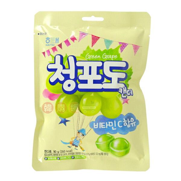 【韓購網】韓國海太青葡萄糖90g★濃郁葡萄香,酸酸甜甜好滋味★HAITAI韓國進口糖果韓國零食