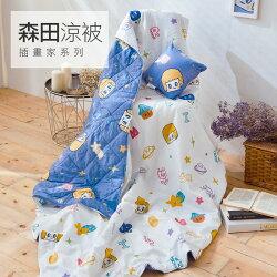 涼被 / 雙人【MORITA的閃閃星空】100%精梳棉5X6尺 可超商取貨 戀家小舖 台灣製