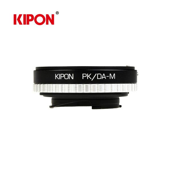 KIPON接環專賣店:PKDA-LM轉接環(總代理公司貨)
