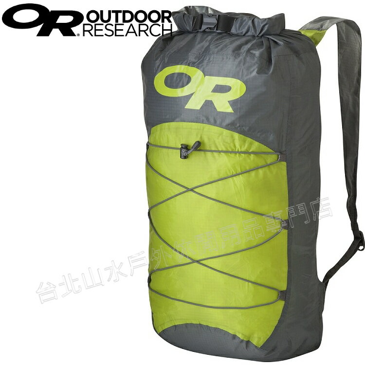 Outdoor Research 輕量防水背包/攻頂包/運動後背包 18升 OR250164 灰綠 0054 Dry Isolation Pack