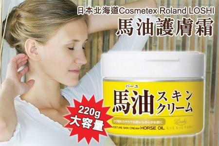 ~米兒俐Mildly~北海道 Cosmetex Roland LOSHI 馬油護膚霜 22