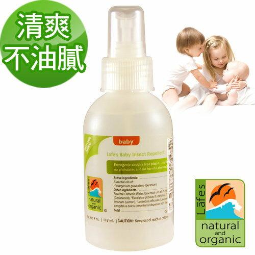 ★米兒俐Mildly★【美國 Lafe's Organic】嬰兒防蚊液 118ml 代理商公司貨