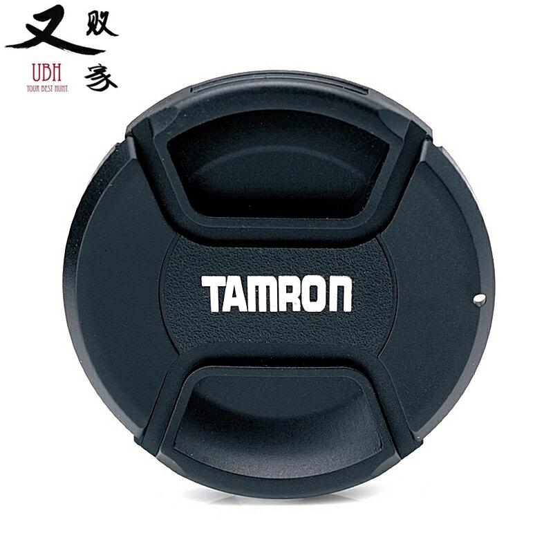 又敗家~副廠Tamron鏡頭蓋67mm鏡頭蓋附繩^(相容Tamaron 鏡頭蓋CF67鏡頭
