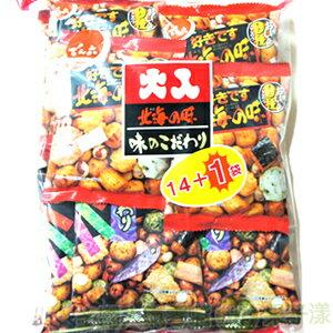 日本進口北海之味14+1袋綜合豆果子 大包裝 [JP063]★1月限定全店699免運