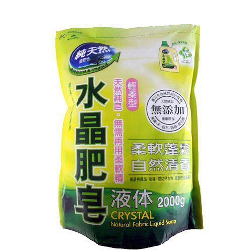 南僑水晶肥皂液体補充包-輕柔型2L【愛買】 - 限時優惠好康折扣