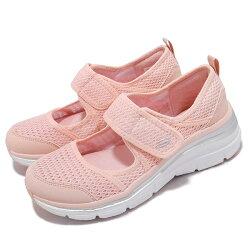 Shoestw【13311PNK】SKECHERS 健走鞋 FASHION FIT 娃娃鞋 增高 網洞 記憶鞋墊 黏帶 粉紅白 女生尺寸
