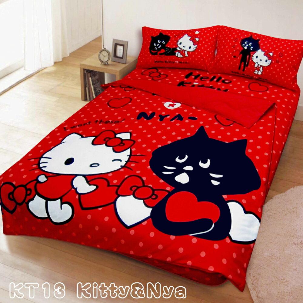 """[獨家]🐈日本授權""""KITTY""""系列雙人床包組  / 涼被[ Nya貓聯名款 ]現在買床包組就送$360聯名款抱枕一顆 2"""