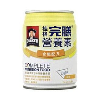 永大醫療~QUAKER桂格 完膳營養素均衡減糖-含纖原味配方 250mlx24罐/1箱1250元