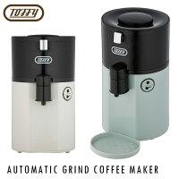 涼夏咖啡機到日本Toffy/K-CM2/復古造型咖啡機/全自動研磨咖啡機/馬卡龍家電/1杯150ml/K-CM2。2色-日本必買 代購/日本樂天代購(8640*1.4)就在日本樂天直送館推薦涼夏咖啡機