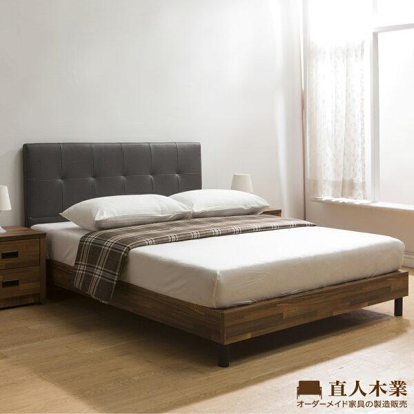【日本直人木業】STYLE積層木5尺鋼鐵灰貓捉布床頭立式全木芯板床組