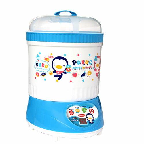 【悅兒園婦幼生活館】★Puku 藍色企鵝 微電腦烘乾消毒鍋