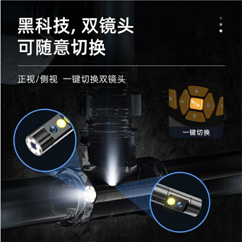 帶屏內窺鏡 汽車維修內窺鏡高清攝像頭汽修工業可視管道維修檢測鏡可轉彎防水【LM561】