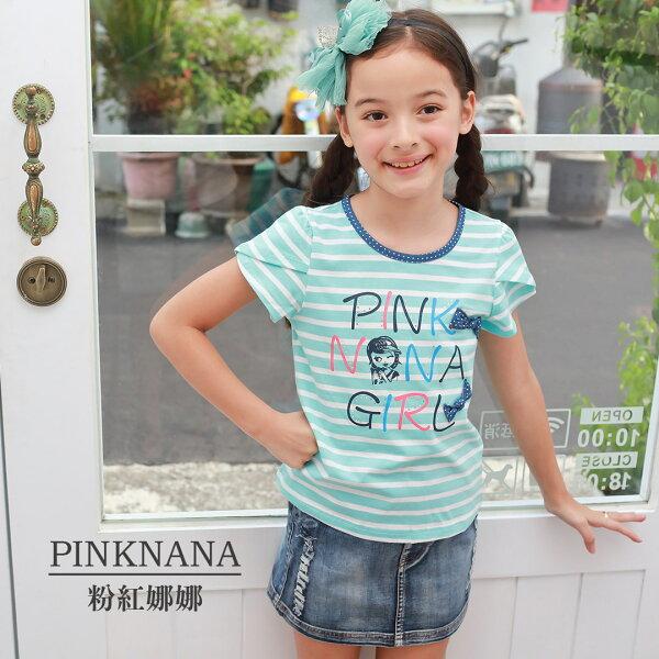 PINKNANA童裝-大童運動風條紋棉質上衣36201