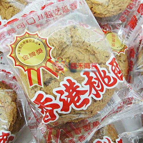 【0216零食會社】義香珍-香港桃酥