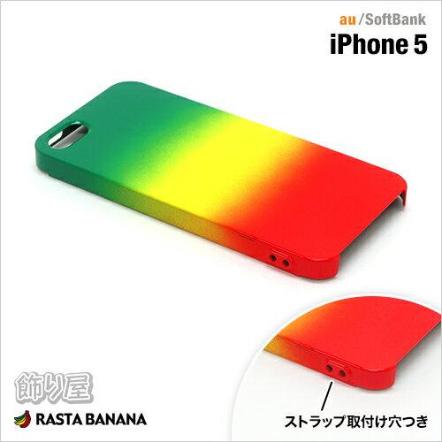iPhone 5 5s 保護殼 ~ 漸層系列 ~  好康折扣