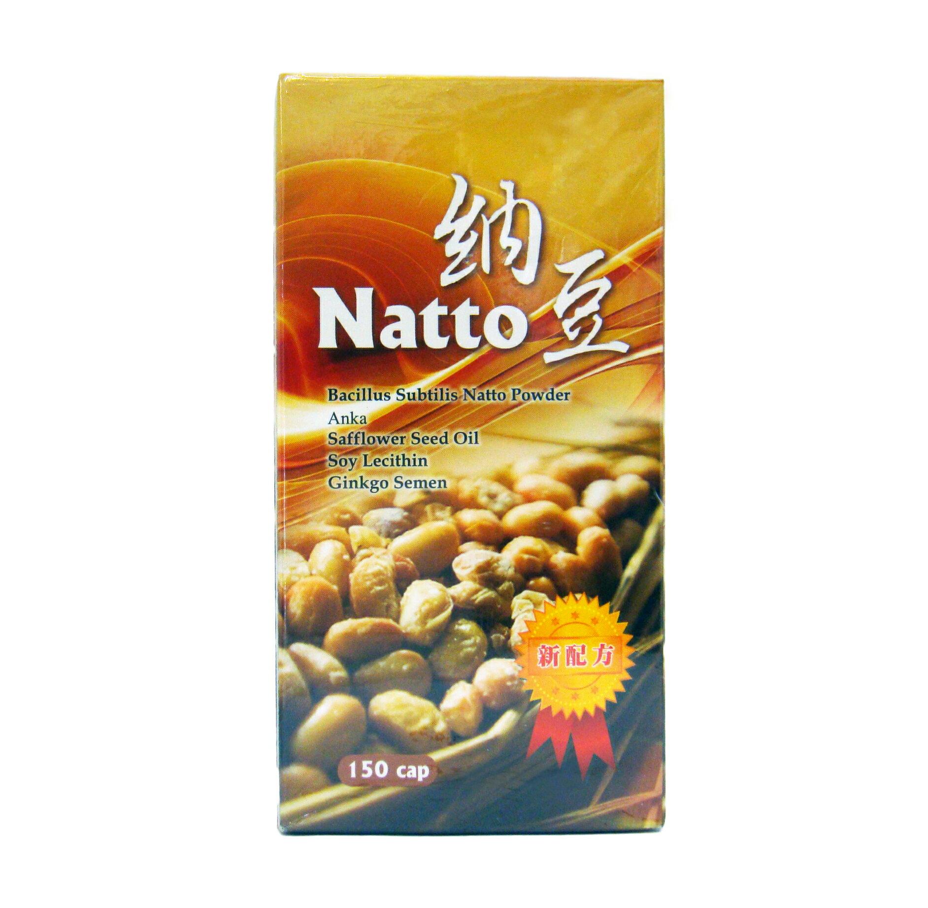 亞米貝比 納豆酵素150錠/瓶 納豆 紅麴 紅花籽油