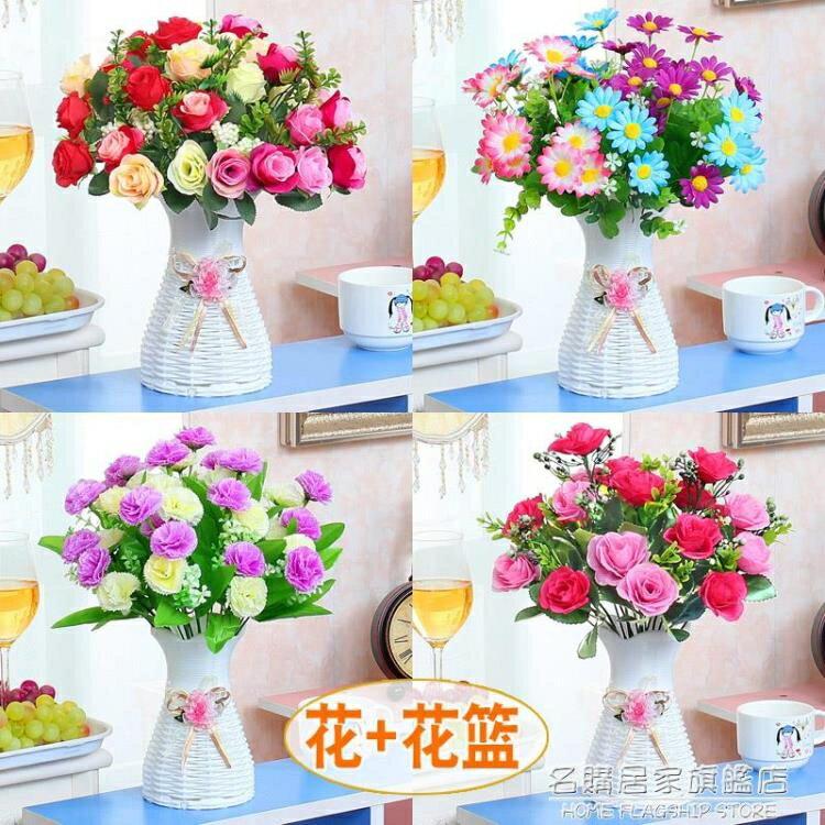 假花仿真花 客廳餐桌花擺花塑料花卉套裝飾品茶幾餐桌干花束 擺件