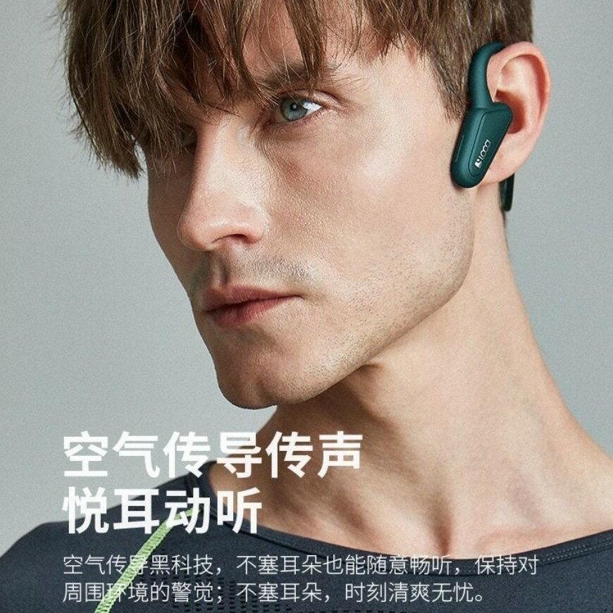 SANAG Z2 骨傳導 藍牙耳機 無線耳機 耳機 耳掛式 運動型 骨傳導 超長待機