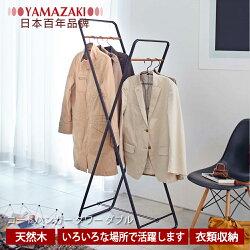 日本【YAMAZAKI】tower雅痞時尚X型掛衣架-白/黑★衣架/掛衣桿/居家收納