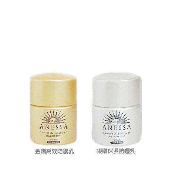 SHISEIDO 資生堂 安耐曬金鑽高效防曬露 SPF50 ‧PA   12ML   銀鑽