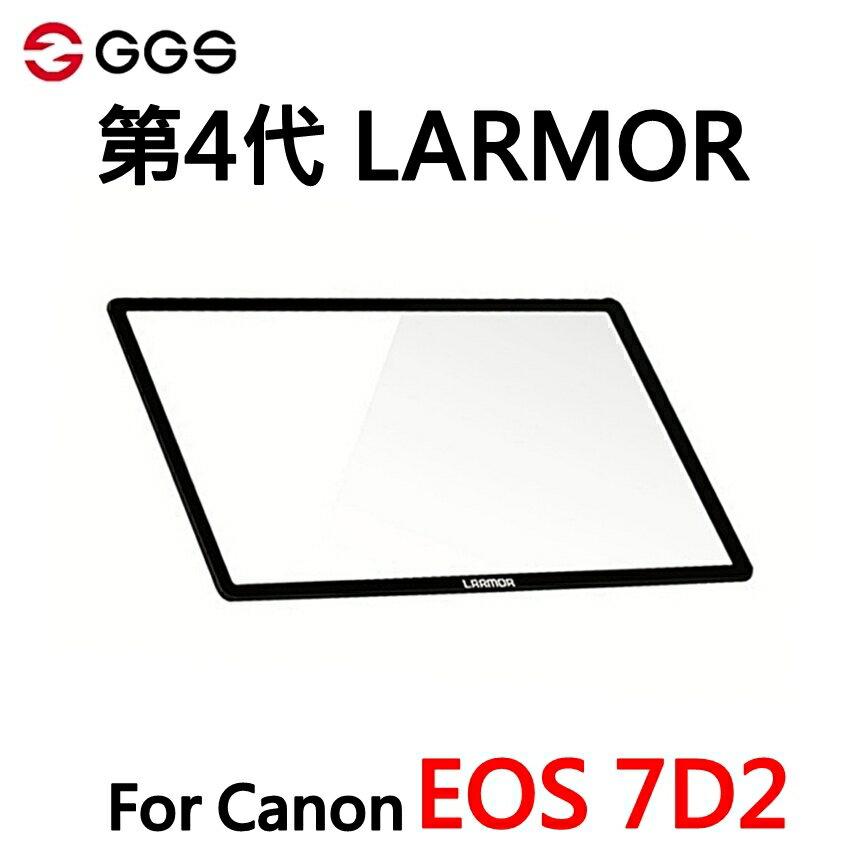 又敗家@ GGS金剛屏耐撞第4代Canon佳能7D2螢幕保護屏7D2螢幕保護貼7D2硬式保護屏7D mark II螢幕保護屏7D2螢幕保護貼7D2硬式玻璃保護屏7D2螢幕保護蓋7D2螢幕護蓋