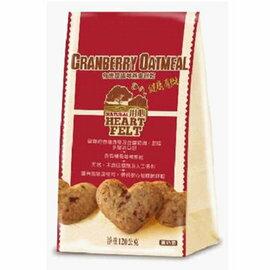 《用心有机饼干》蔓越莓燕麦饼干120g