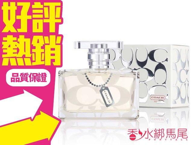 COACH SIGNATURE 同名 女性淡香水 EDT 5ML香水分享瓶◐香水綁馬尾◐