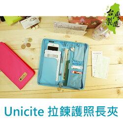 珠友 SN-20023 拉鍊護照長夾/護照包/護照套-Unicite
