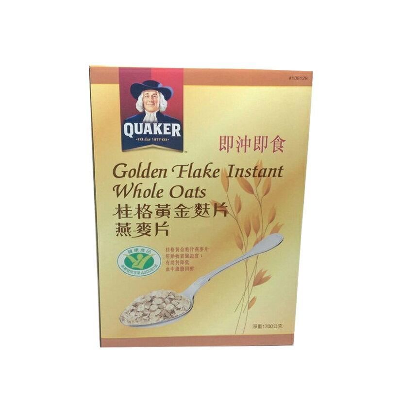 燕麥片 桂格黃金麩片燕麥片 燕麥 桂格 早餐 超取限購3盒 一盒34包 一包50g