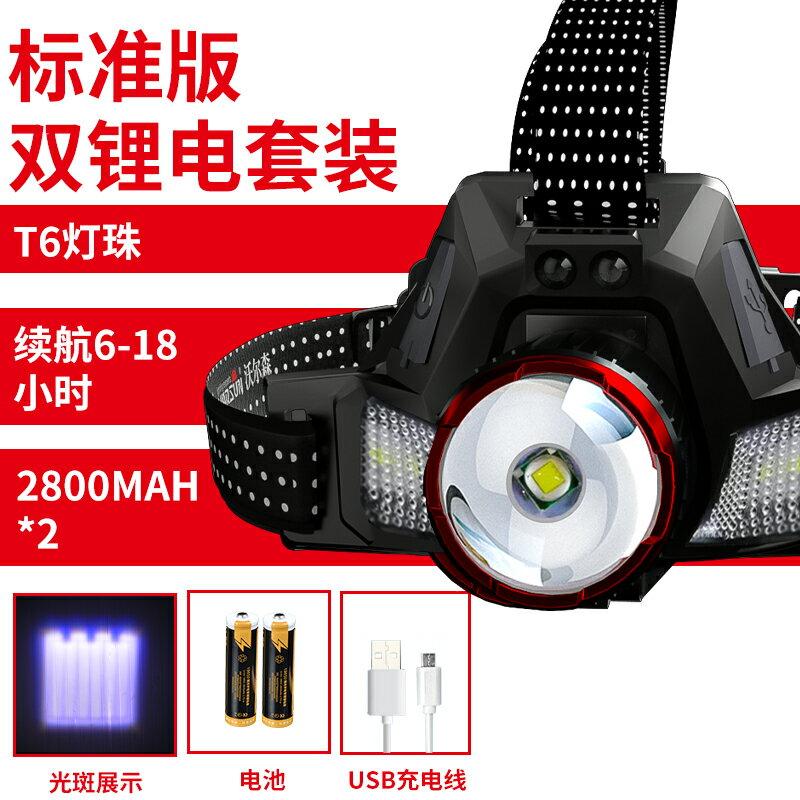 LED頭燈 夜釣感應頭燈強光充電超亮頭戴式釣魚專用超長續航18650鋰電池LED 【CM399】