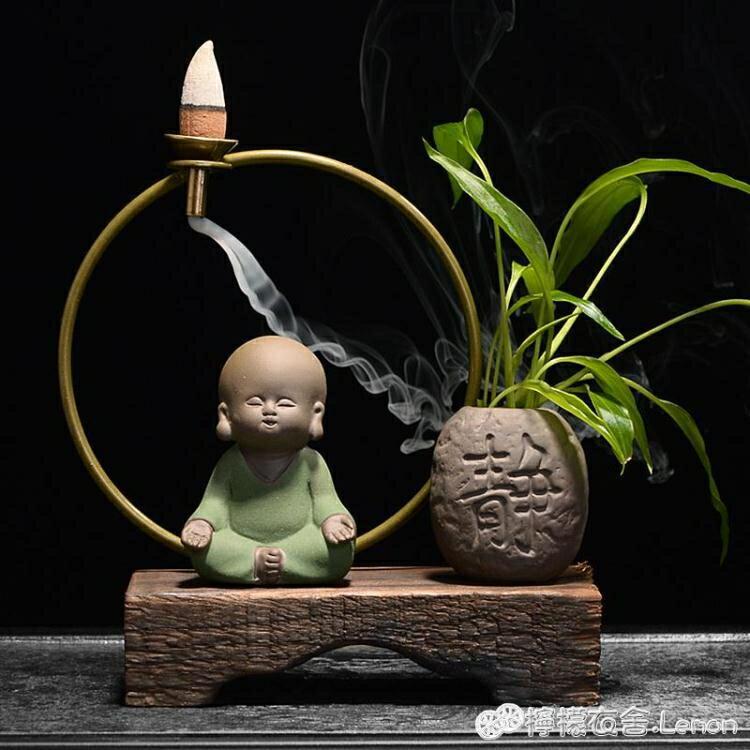 中式禪意茶寵倒流香爐陶瓷沉香檀香創意香薰爐家用風化木茶道擺件 摩可美家