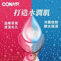 美容家電到美國CONAIR 美容保濕蒸臉機 C3704CRW