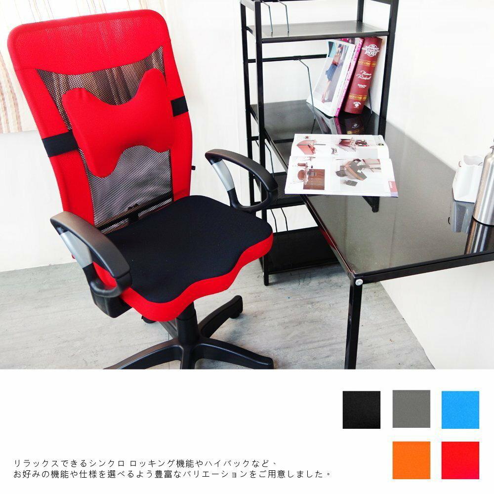 【石川家居】亞聖-32 辦公椅 電腦椅 收納椅【IRONMAN】鋼鐵人懶骨腰枕電腦椅(五色)