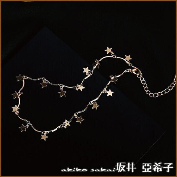 『坂井.亞希子』時尚百搭光面五角星造型垂墜頸鍊