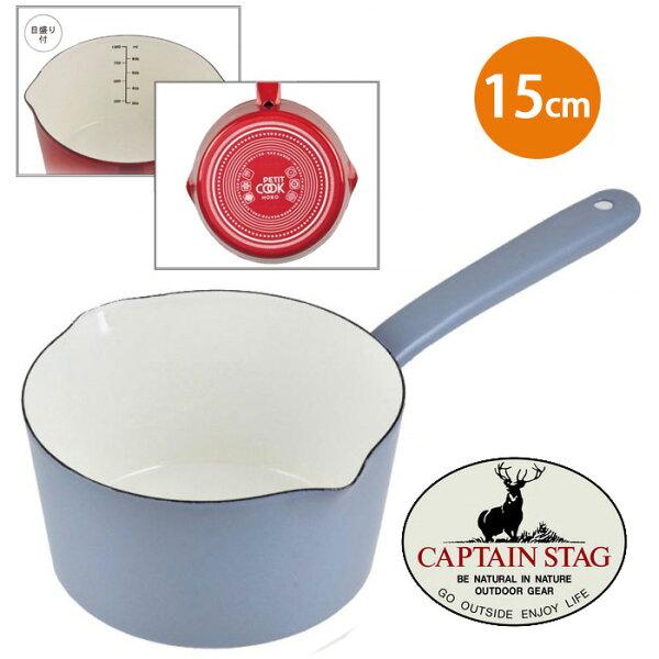 【CAPTAINSTAG鹿牌日本】琺瑯牛奶鍋琺瑯鍋(有刻度)15cm-藍/HB-2084