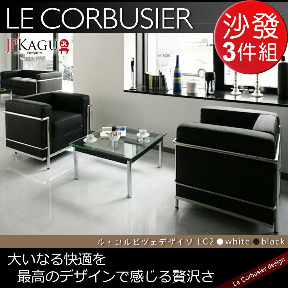 JP Kagu 柯比意 復刻工業風3件組~強化玻璃矮桌LC10~小 1人座沙發LC2~2入
