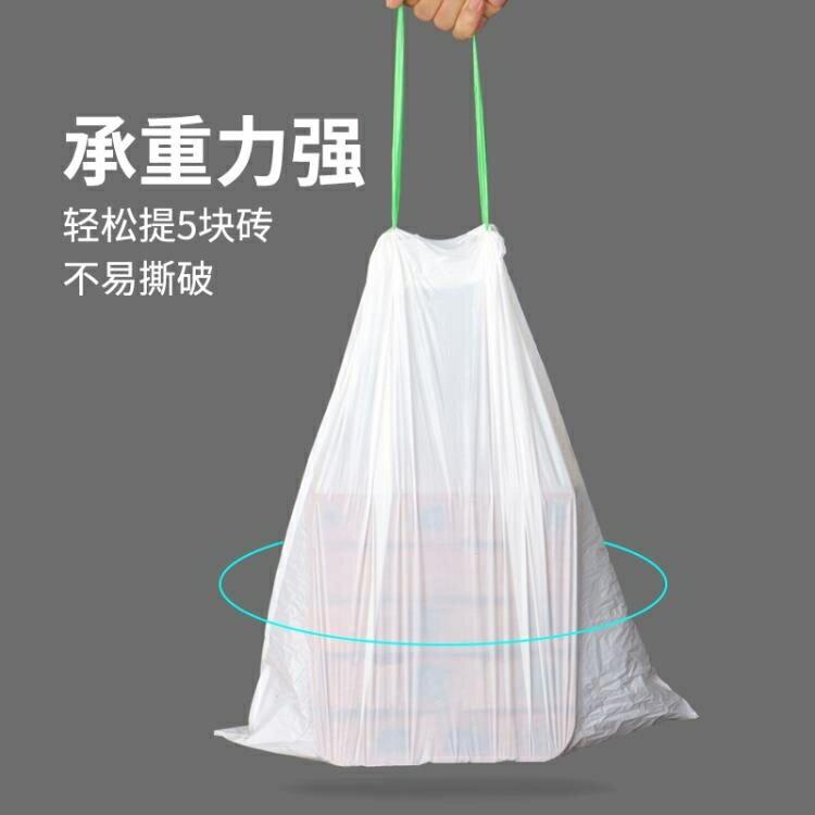 垃圾袋 垃圾袋家用加厚抽繩手提式收口大號收納廚房一次性束口收納批發 第一印象