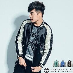 橫須賀棒球外套【F50252】OBI YUAN緞面質感保暖鋪棉外套 共3色