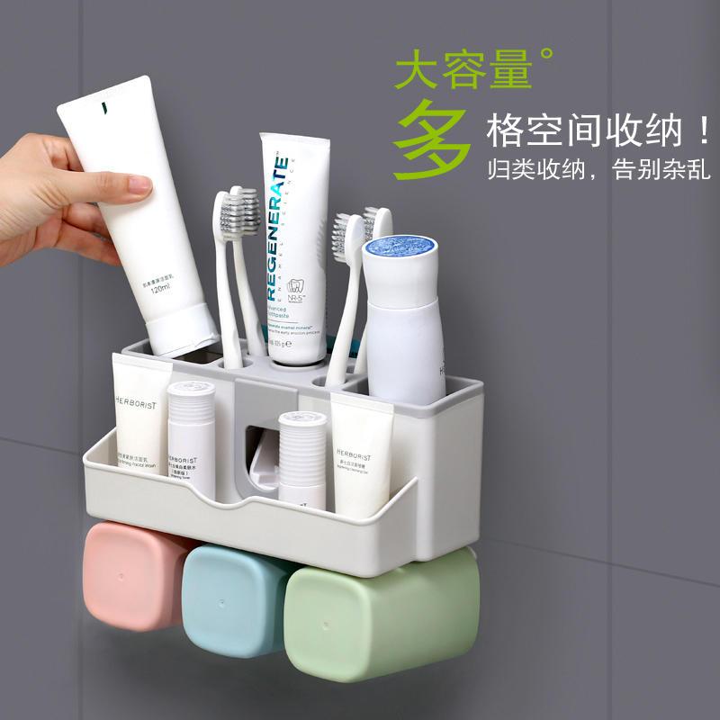 牙刷架免打孔吸壁掛式洗漱杯衛生間牙具收納置物架漱口刷牙杯套裝1入