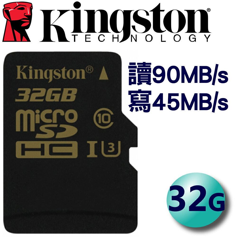 Kingston 金士頓 32GB 32G 90MB/s microSDHC TF UHS-I U3 C10 記憶卡 (SDCG/32G)