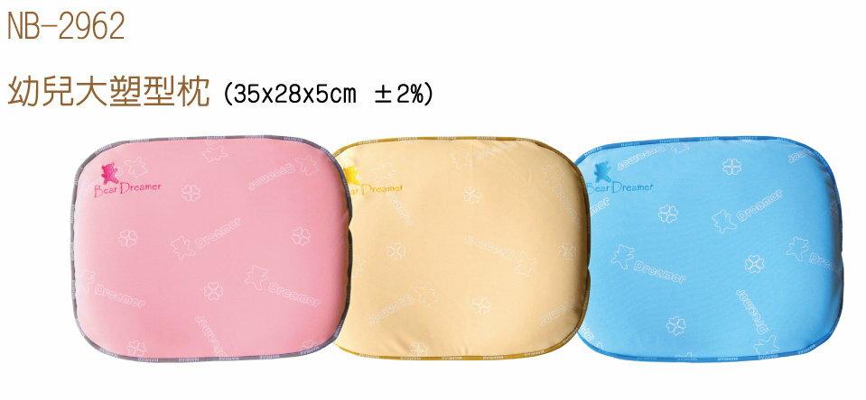 Mam Bab夢貝比 - 好夢熊乳膠枕心幼兒大塑型枕 (粉、黃、藍) 3