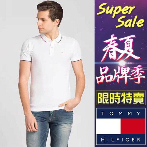 【Tommy 】經典翻領POLO衫(5色)