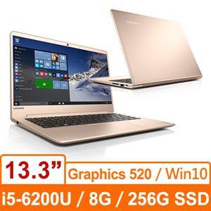 Lenovo IdeaPad 710S 80SW008KTW 13.3吋金色款 雙核SSD效能時尚輕薄筆電FHD IPS/i5-6200U/8G/256G PCIe SSD/Win10